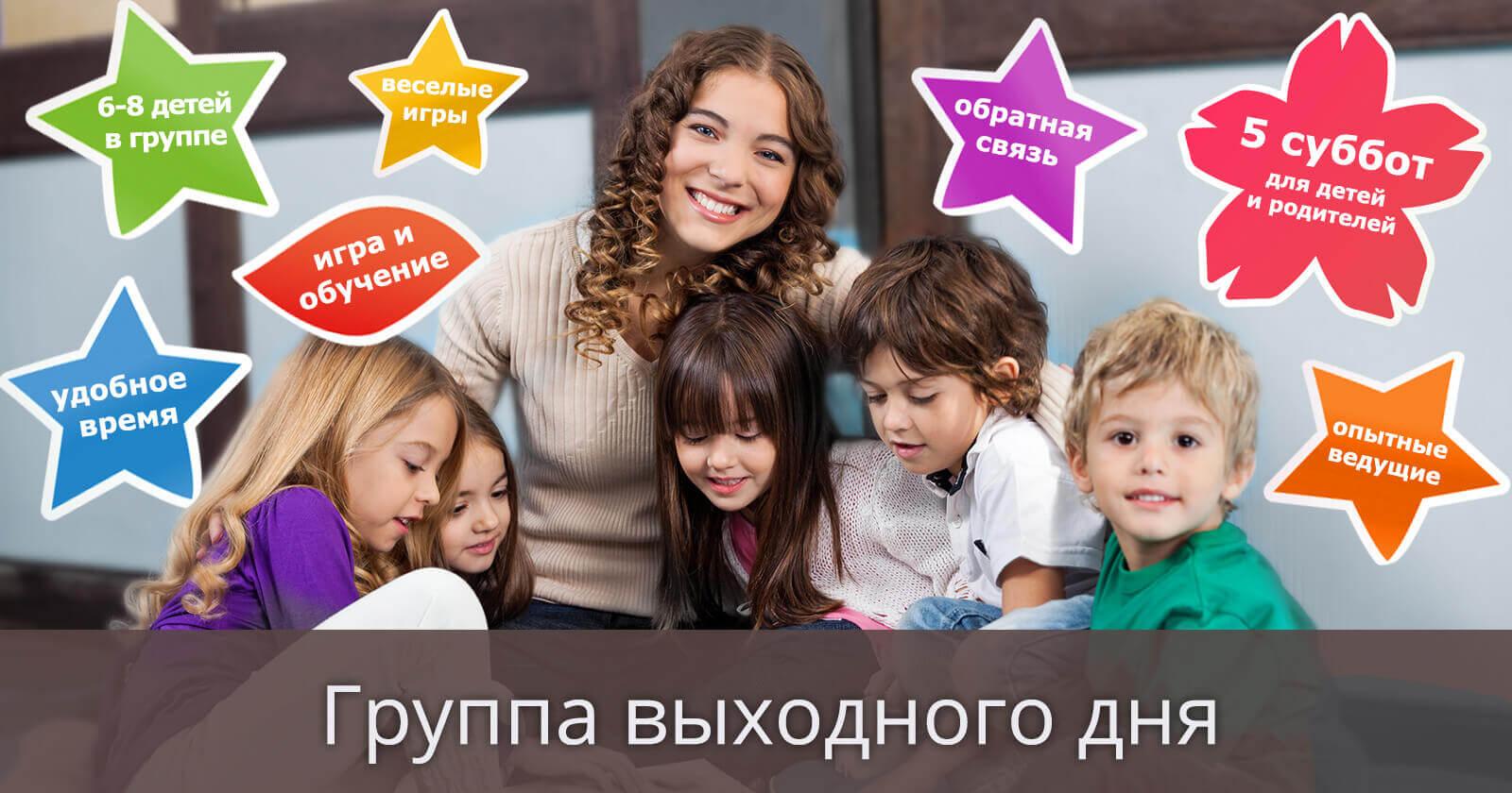 Календарь пола на 2012