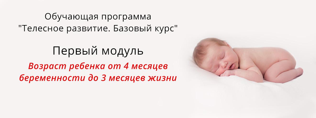 фото 6 месяцев беременности ребенка